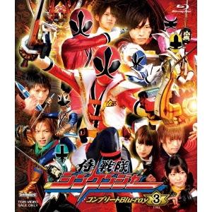 侍戦隊シンケンジャー コンプリートBlu-ray3[完] 【Blu-ray】