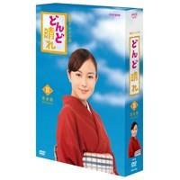 【送料無料】NHK DVD どんど晴れ 完全版DVD-BOX(2) 【DVD】