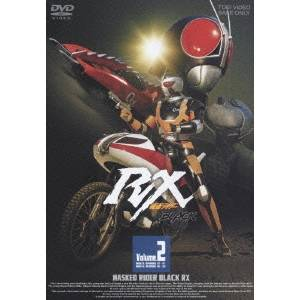 仮面ライダー BLACK RX VOL.2 【DVD】
