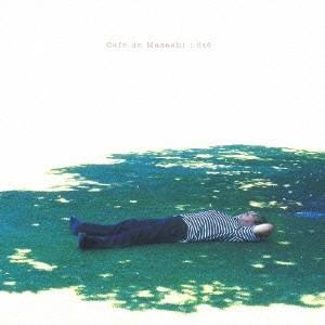 CD-OFFSALE さだまさし presents 使い勝手の良い 新品■送料無料■ Cafe CD de Masashi:ete