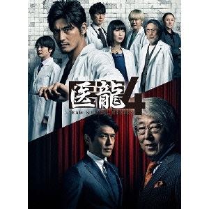 医龍~Team Medical Dragon~ 4 DVD-BOX 【DVD】