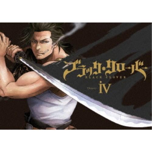 【送料無料 Chapter】ブラッククローバー Chapter IV【DVD【DVD】】, トレンドエックス:42e9594b --- sunward.msk.ru