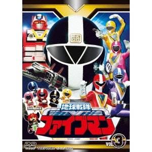 地球戦隊ファイブマン VOL.3 【DVD】
