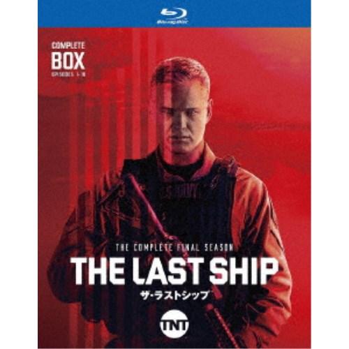 ザ・ラストシップ <ファイナル・シーズン> コンプリート・ボックス 【Blu-ray】
