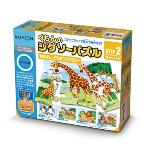 こども用パズル くもんのジグソーパズル STEP2 なかよし どうぶつファミリー 驚きの価格が実現 おもちゃ 卓抜 勉強 知育 2歳 こども 子供