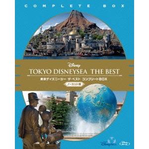 【送料無料】東京ディズニーシー ザ・ベスト コンプリートBOX <ノーカット版> 【Blu-ray】