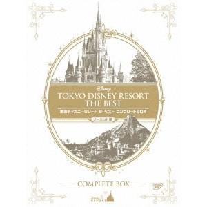 【送料無料】東京ディズニーリゾート ザ・ベスト コンプリートBOX <ノーカット版> 【DVD】