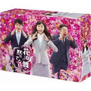 花咲舞が黙ってない 2015 Blu-ray BOX 【Blu-ray】