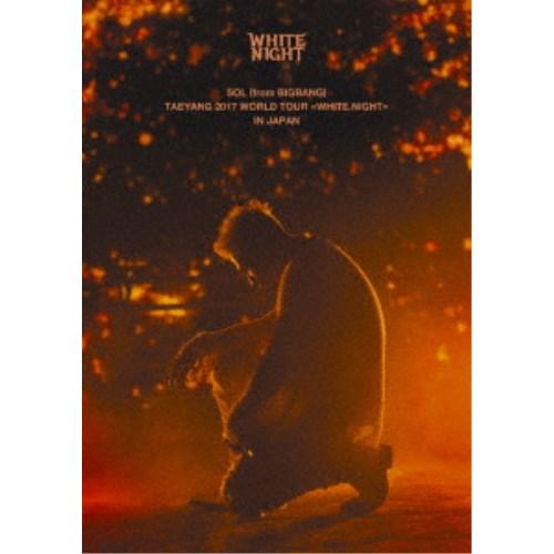 SOL(from BIGBANG)/TAEYANG 2017 WORLD TOUR <WHITE NIGHT> IN JAPAN (初回限定) 【Blu-ray】