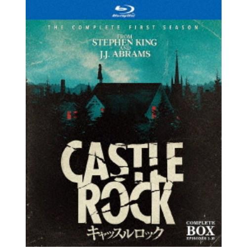 キャッスルロック ブルーレイ コンプリート・ボックス 【Blu-ray】