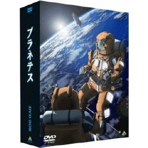 【送料無料】EMOTION the Best プラネテス DVD-BOX 【DVD】