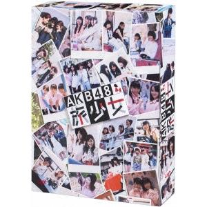 【送料無料】AKB48 旅少女 Blu-ray BOX 【Blu-ray】