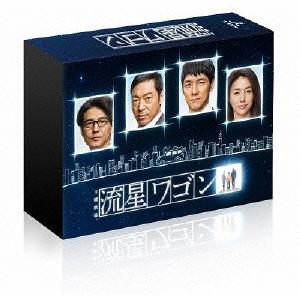 【送料無料】流星ワゴン Blu-rayBOX 【Blu-ray】