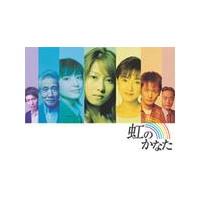 【送料無料】虹のかなた COMPLETE BOX 【DVD】