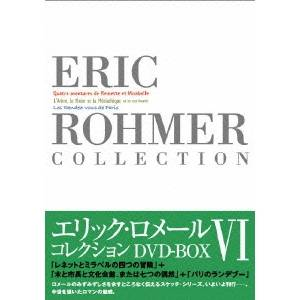 【送料無料】Eric Rohmer Collection DVD-BOX VI 【DVD】