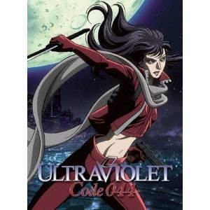 【送料無料】ウルトラヴァイオレット:コード044 ブルーレイBOX 【Blu-ray】