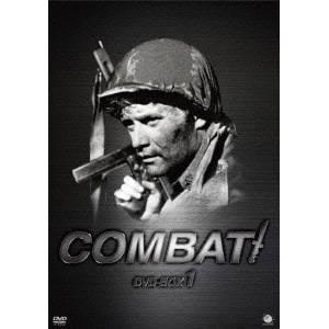 【送料無料】コンバット! DVD-BOX 1 【DVD】