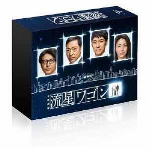 流星ワゴン DVDBOX 【DVD】