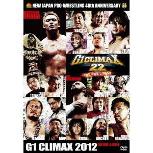 【送料無料】G1 CLIMAX2012 ~THE ONE & ONLY~ 【Blu-ray】