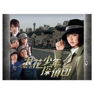 【送料無料】浪花少年探偵団 DVD-BOX 【DVD】
