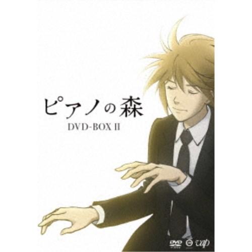 ピアノの森 BOX II 【DVD】