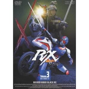 仮面ライダーBLACK RX Volume.3 【DVD】
