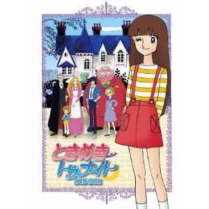 ときめきトゥナイト DVD-BOX 【DVD】