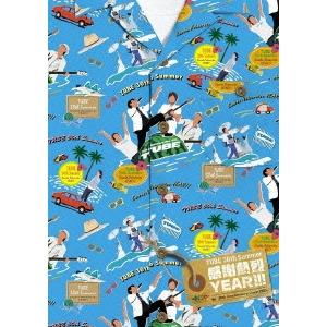 【送料無料】TUBE/TUBE 30th Summer 感謝熱烈YEAR!!! 【DVD】