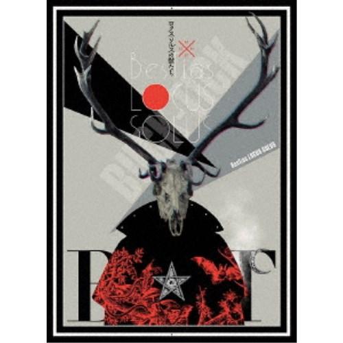 BUCK-TICK/ロクス・ソルスの獣たち《完全生産限定版》 (初回限定) 【DVD】