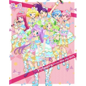 【送料無料】Pripara Season.1 Blu-ray BOX 【Blu-ray】