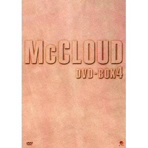 【送料無料】警部マクロード DVD-BOX4 【DVD】