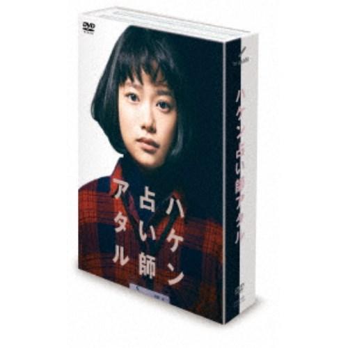 【送料無料】ハケン占い師アタル DVD-BOX 【DVD】