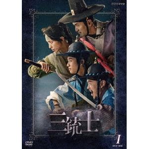 【送料無料】三銃士 DVD-BOXI 【DVD】