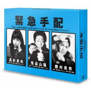 怪盗 山猫 Blu-ray BOX 【Blu-ray】