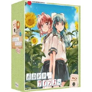 【送料無料】おねがい☆ツインズ Blu-ray Box 【Blu-ray】