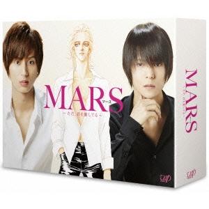 【送料無料】連続ドラマ MARS~ただ、君を愛してる~Blu-ray BOX 【Blu-ray】