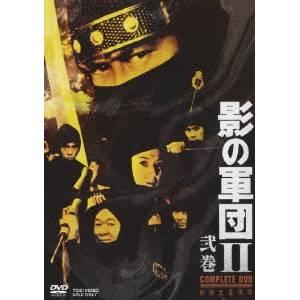 【送料無料】影の軍団II COMPLETE DVD 弐巻 (初回限定) 【DVD】