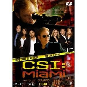 【送料無料】CSI:マイアミ シーズン5 コンプリートDVD BOX-1 【DVD】