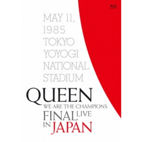 QUEEN/WE ARE THE CHAMPIONS FINAL LIVE IN JAPAN《生産限定版》 (初回限定) 【Blu-ray】