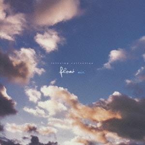 CD-OFFSALE 保障 年末年始大決算 オムニバス float`air`~relaxing CD