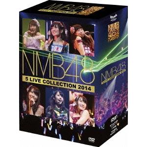 【送料無料】NMB48/5 LIVE COLLECTION 2014 【DVD】