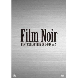 【送料無料】フィルム・ノワール ベスト・コレクション DVD-BOX Vol.2 【DVD】