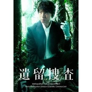 【送料無料】遺留捜査 DVD-BOX 【DVD】