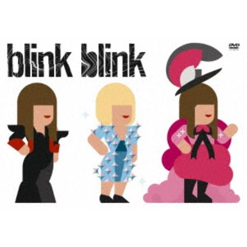 YUKI/YUKI concert tour Blink Blink 2017.07.09 大阪城ホール (初回限定) 【DVD】