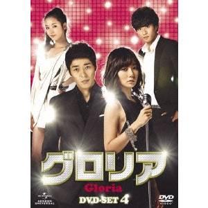 グロリア 美品 DVD-SET4 DVD 販売