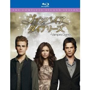 ヴァンパイア・ダイアリーズ <セカンド・シーズン> コンプリート・ボックス 【Blu-ray】