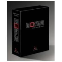古畑任三郎 2nd season DVD-BOX 【DVD】