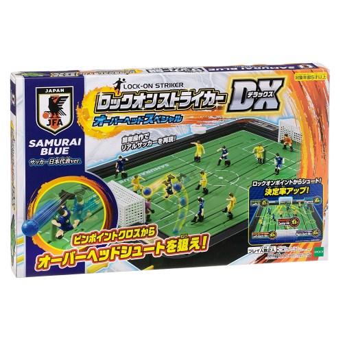 NEW ARRIVAL 新作多数 サッカー盤 ロックオンストライカーDX オーバーヘッドスペシャル サッカー日本代表ver.おもちゃ こども ゲーム パーティ 子供 5歳