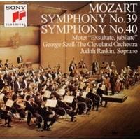 CD-OFFSALE モーツァルト モーツァルト:交響曲第39番 お買い得 第40番 エクスルターテ 業界No.1 モテット イウビラーテ CD