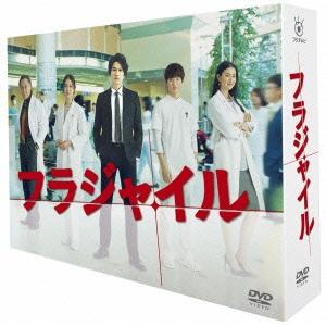 【送料無料】フラジャイル DVD-BOX 【DVD】